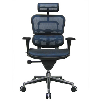 Me7erg Office Chair Front Blue